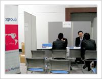 日興シティグループ証券株式会社 ブース