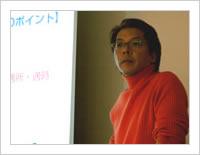 キャリアコンサルタント 渡邊光章 - MBA Career Design Seminar(2006/12/20)開催リポート