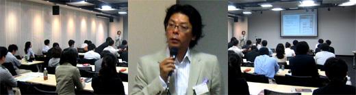 海外MBA合格者Career Design Seminar 開催リポート(2008)