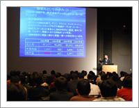日本トイザらス・副社長兼CFO 石橋氏が語る「コントローラの挑戦」