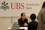 UBS証券会社 ブース