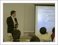 MBAネットワーキング in 関西」(2008/02/03)開催リポート