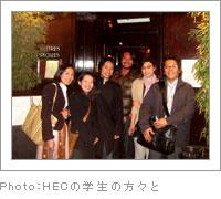 HEC 学生の方々と - CAREER DESIGN SEMINAR in Euro 2008 (2008/04/23~05/01)