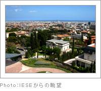 IESE からの眺望 - CAREER DESIGN SEMINAR in Euro 2008 (2008/04/23~05/01)