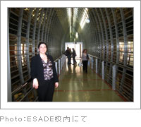 photo:ESADE校内にて - CAREER DESIGN SEMINAR in Euro 2008 (2008/04/23~05/01)