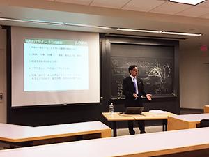 MIT Sloan - CAREER DESIGN SEMINAR in US Autumn 2014