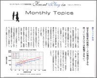 キャリア転職情報誌「type」 2007年10月号