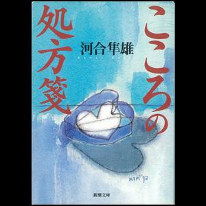 book160602