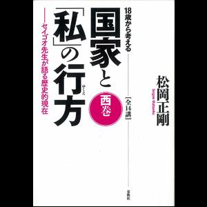 book160802