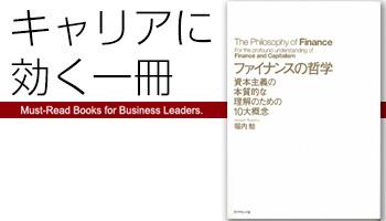 books1610